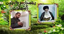 وصیت نامه سردار سلیمانی خطاب به مردم کرمان